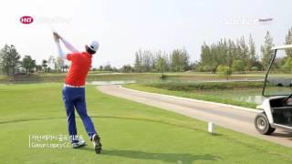 [태국여행] 치앙마이 가산 레가시 골프 리조트 / Gassan Legacy Golf Resort