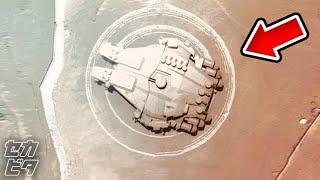 衛星画像が捉えた驚くべき物体10選