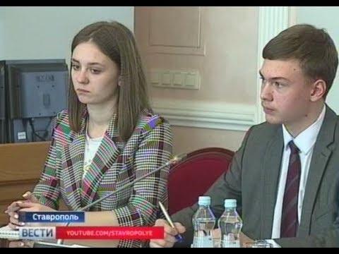 О чем ставропольские школьники просили губернатора