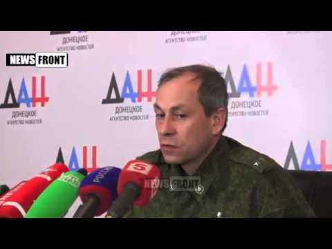 САМЫЕ СВЕЖИЕ НОВОСТИ Сводка от ополчения Новороссии  ДНР  Донецк