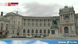 Об украинском кризисе шла речь в Вене