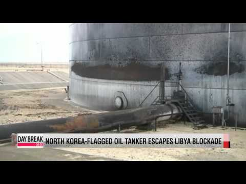 Libyan Prime Minister dismissed as North Korea-flagged tanker escapes