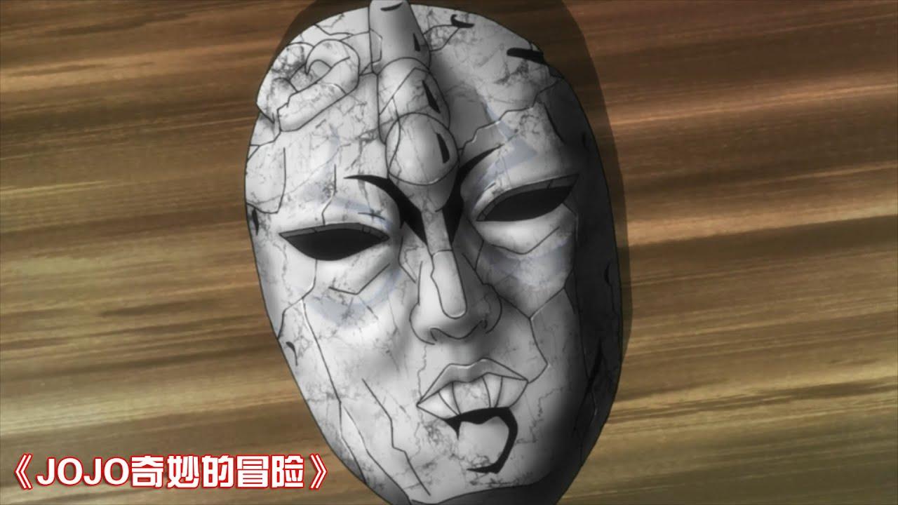 男子捡到一只诡异的面具,决定试戴一下,可怕的事情却发生了!《JOJO奇妙的冒险01-02》