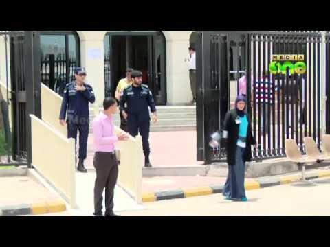 Kuwait MPs demand death penalty for drug smugglers in jails