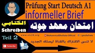 Sprechen Prüfung Start Deutsch 1 Und Telc A1