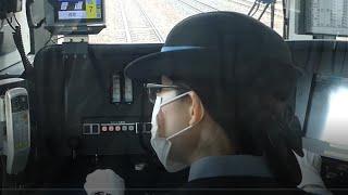 JR芦屋~尼崎〔女性運転士〕321系普通電車前面展望_pe79