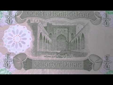 The Quarter Dinar papermoney note of the Central Bank of Iraq