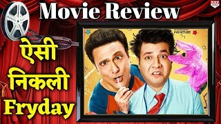 Fryday Movie Review| Govinda| Varun Sharma
