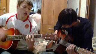 Под гитару-Закрой за мной дверь
