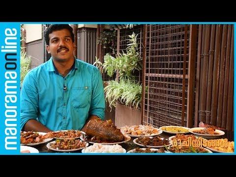 Ruchiyidangal ft. Manthoppu Restaurant, Kothamangalam