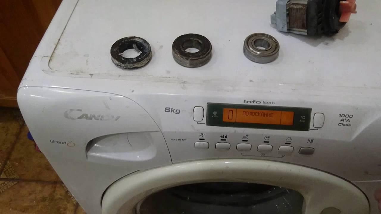 Ремонт стиральных машин канди своими руками замена подшипника 317