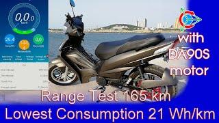 Тест на максимальную дальность поездки для скутера - 165.8 км | Самый низкий расход 21 Втч/км