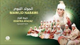 Gambar cover Khayra Afazaz - Hamidane chakirane (12) | حامدا شاكرا | الحضرة النسوية الشفشاونية | خيرة أفزاز