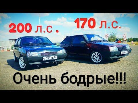 ВНИМАНИЕ!!! Ваз 2108