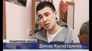Актер Альметьевского драматического театра снимается в кино