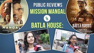Mission Mangal and Batla House HONEST Public Reviews: Hit or Flop? | Akshay Kumar | John Abraham