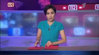 """Обзор тревожных новостей """"112"""". Выпуск от 21.11.2018"""
