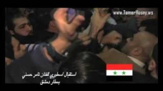 Tamer Hosny Concert at Syria 2008