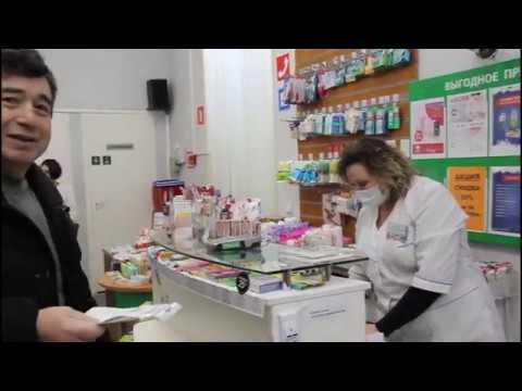 Цены на медицинские маски в саратовской аптеке возмутили ревизоров