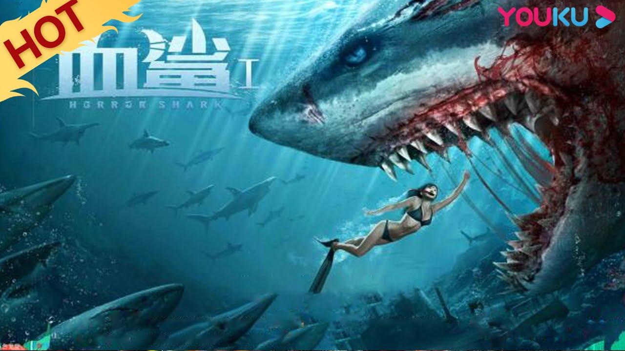 Download ENGSUB【血鲨1 Horror Shark】海洋馆私改鲨鱼基因,变异血鲨凶残无比!   灾难/惊悚/冒险   方力申/周韦彤/文东俊   YOUKU MOVIE   优酷电影