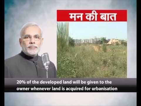 LAB: 4 गुना मुआवजा, 20% विकसित भूमि का मालिक�...
