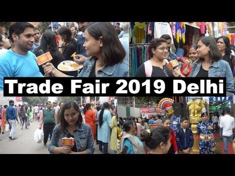 trade-fair-delhi-2019--देखिये-कैसा-होता-है-ये-मेला,-राजनीती-से-हट-कर-कुछ-आनंद-लीजिये-?