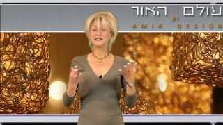 Что светит гражданам Израиля? Где купить люстру?..(Лампы, бра, люстры, абажуры, свет в ванной и в коридоре, свет в салоне и в кабинете... Когда вы покупаете новую..., 2013-05-29T20:35:16.000Z)