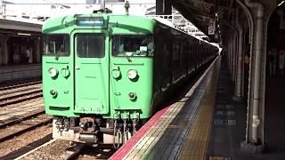 京都駅を発車する真緑の115系