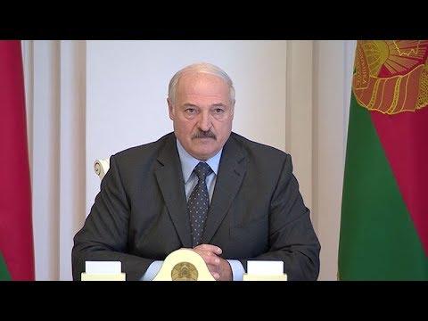 Лукашенко: Россия не