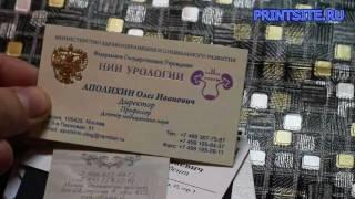 Визитки в Москве - образцы визитных карточек 60+ business card(Реальные образцы визиток отпечатанные различными технологиями - офсетной и цифровой печатью, термоподняти..., 2011-03-30T04:57:45.000Z)