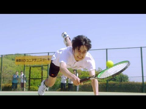 ムビコレのチャンネル登録はこちら▷▷http://goo.gl/ruQ5N7 アニメ化もされた勝木光の人気テニス漫画を実写ドラマ化。