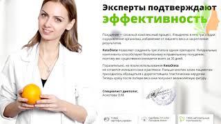 постер к видео Кетодиета для начинающих
