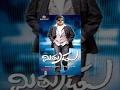 Mithrudu Telugu Full Movie | Balakrishna, Priyamani | #TeluguMovies