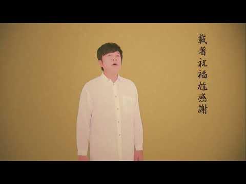 阿錡to新聞 HD 1090613 - YouTube