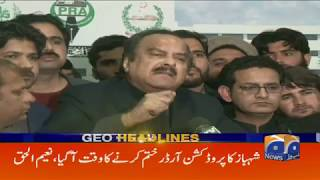 Geo Headlines - 01 AM - 24 January 2019