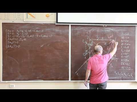 Теоретическая механика: Нахождение реакций в опорах простой рамы.