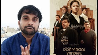 PonMagal Vandhal Review | Jyothika | J.J. Fredrick | Suriya | Selfie review