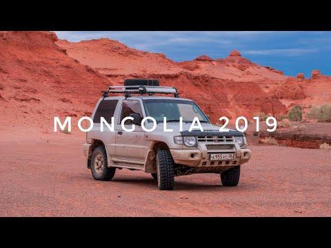 Монголия на машине. Часть 2