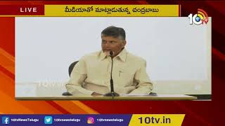 Chandrababu Naidu Reminds YSR Response On Media andamp; Plays Video At Press Meet |Comments on YCP Attacks