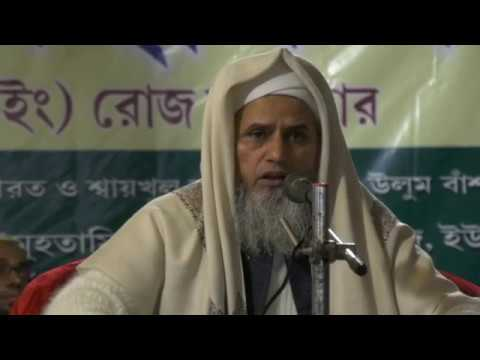Qari Abdur Rauf Saheb @ Darul Uloom Imamganj