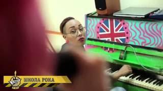 Как проходят уроки вокала в Школе Рока Харьков у наставника Мелен Пасса