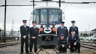 働くって、いいもんだ。THE 25 YEAR TRAIN|熊本に転勤した車両がつなぐ、勤続25年の同期会。 thumbnail