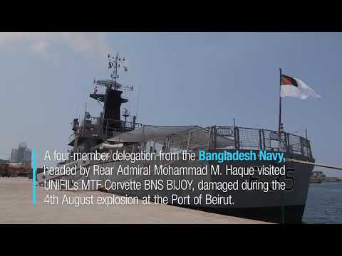 Bangladesh Navy official visits damaged UNIFIL Maritime Task Force vessel BNS BIJOY
