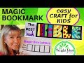 BIBLE BOOKMARK CRAFT for KIDS (Magic Box Letters)