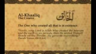 Names of Allah - Al Khaaliq