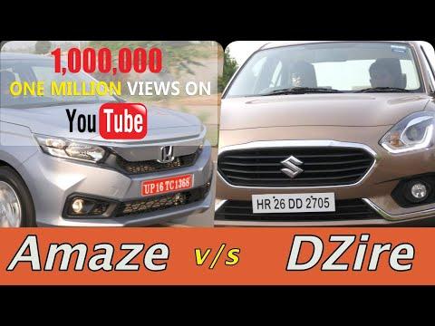 Honda Amaze 2018 vs Maruti DZire Comparison in Hindi | MotorOctane