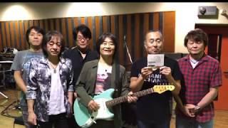 2018.06.27発売ニューアルバム「還暦少年」スターダスト☆レビュー【コメント・MV】