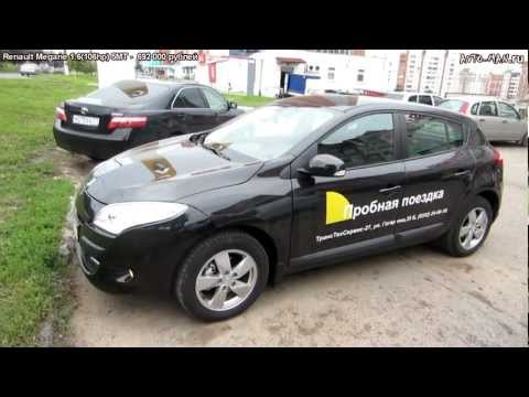 Renault Megane Тест-драйв. Anton Avtoman.