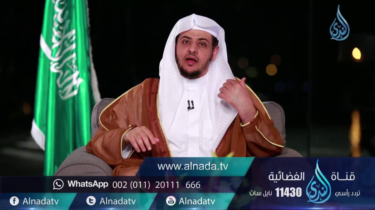 الندى:برنامج ادعوني أستجب لكم فضيلة الدكتور خالد بن عبد الله المصلح 17 1