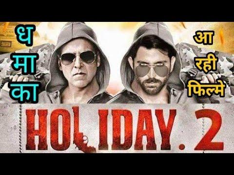 Bollywood upcoming Top 3 Movies इन 3 Movies का लोग कर रहे बेसब्री से इंतजार,Robot 2.0, Holiday 2